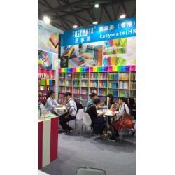 Easymate exhibition