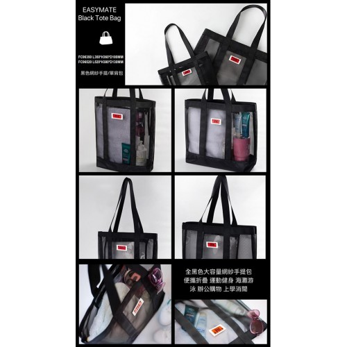 New Black Style Bag