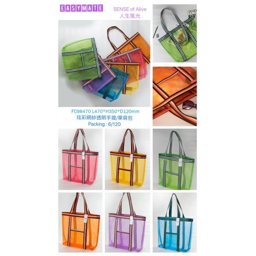 Easymate Colorful Bags New Style